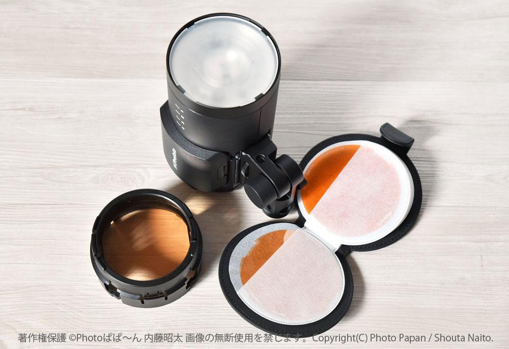 プロフォトのストロボprofoto B10と色補正用のカラーフィルターキット(タングステン・オレンジ系補正)