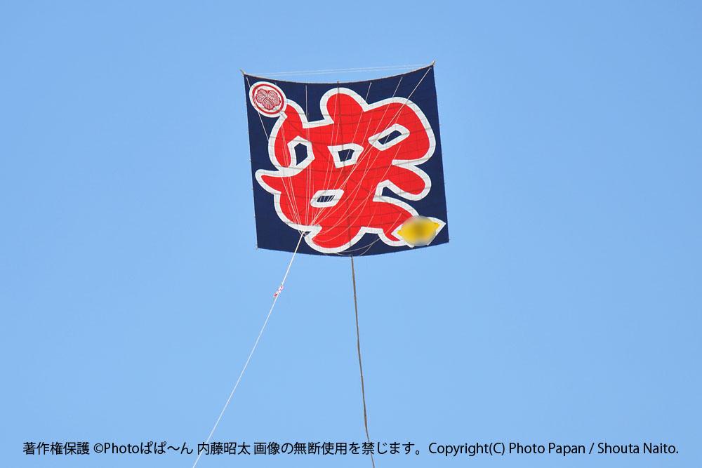 浜松まつりの初凧。